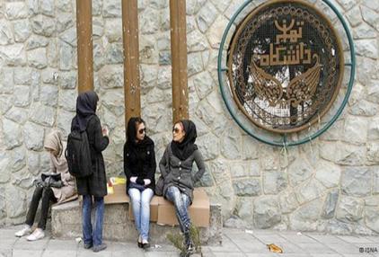 Tehran_Students
