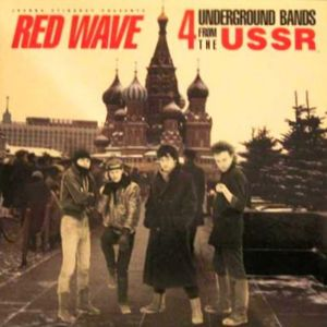 Red_Wave_album_cover
