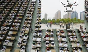 china_drones