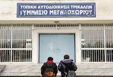 Greece_3