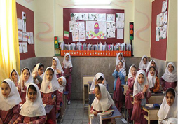educational system in iran essay What goes in classrooms during learning-teaching this study focuses on the  process of iranian educational system english, in iran, is taught.