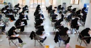 iran_school_4